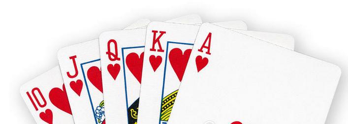 Royal straight flush poker